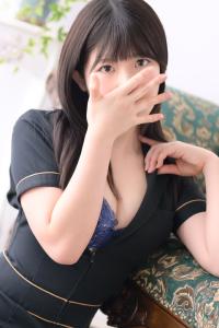 未光/みいひ